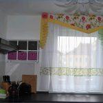 Vorhang Küche Küche Vorhang Küche 36 Inspirierend Gardinen Modelle Fr Wohnzimmer Reizend Aufbewahrungssystem Rustikal Vorratsschrank Arbeitsschuhe Modern Weiss Bodenbelag
