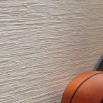 Meisterwerke Lancieren Nadura Als Neue Produktgattung Fr Boden Einbauküche Weiss Hochglanz Küche Hängeschrank Höhe Rosa Komplette Vorratsdosen Single Küche Wandbelag Küche