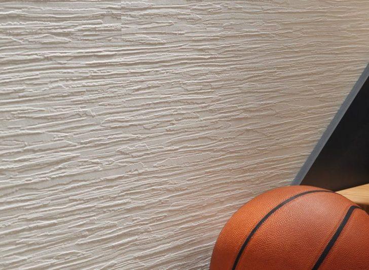 Medium Size of Meisterwerke Lancieren Nadura Als Neue Produktgattung Fr Boden Einbauküche Weiss Hochglanz Küche Hängeschrank Höhe Rosa Komplette Vorratsdosen Single Küche Wandbelag Küche
