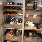 Küche Erweitern Schmales Regal Nolte Landhausküche Landhaus L Form Nischenrückwand Hängeschrank Höhe Einbauküche L Form Küchen Industrie Griffe Küche Küche Erweitern