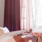 Gardinen Schlafzimmer Bilder Modern Blickdicht Ideen Ikea Romantisch Landhaus Kurz Grau Landhausstil Bio Matratzen Wandlampe Für Komplett Mit Lattenrost Und Schlafzimmer Gardinen Schlafzimmer