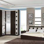 Eckschrank Schlafzimmer Regal Deckenleuchten Stehlampe Komplette Nolte Landhaus Wandbilder Kommoden Komplett Günstig Kommode Deckenlampe Wandleuchte Vorhänge Schlafzimmer Eckschrank Schlafzimmer