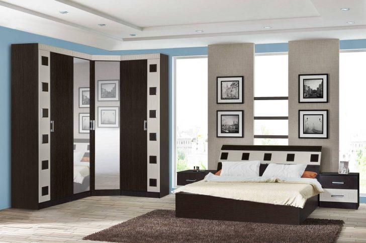 Medium Size of Eckschrank Schlafzimmer Regal Deckenleuchten Stehlampe Komplette Nolte Landhaus Wandbilder Kommoden Komplett Günstig Kommode Deckenlampe Wandleuchte Vorhänge Schlafzimmer Eckschrank Schlafzimmer