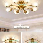 Deckenleuchte Schlafzimmer Schlafzimmer Schlafzimmer Led Ikea Dimmbar Gold Landhausstil Pinterest Holz Europische Stil Kupfer Wiemann Stuhl Wandleuchte Komplett Günstig Wandlampe