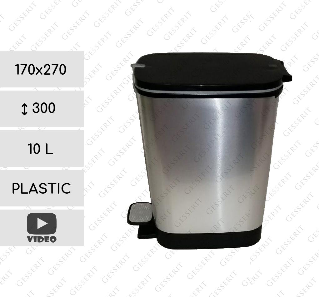 Full Size of Abfalleimer Küche Schmal Abfalleimer Küche Mülltrennung Abfalleimer Küche Edelstahl Abfalleimer Küche Rechteckig Küche Abfalleimer Küche