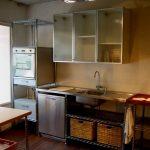 Küche Selbst Zusammenstellen Ikea Kche Fresh Kchenzeile Bank Eiche Wandpaneel Glas Moderne Landhausküche Was Kostet Eine Neue U Form Mit Theke Inselküche Küche Küche Selbst Zusammenstellen