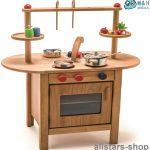 Pentryküche Küche Pentryküche Allstars Spielkche Kinderkche Holz Mini Pantrykche Aus