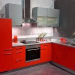 Einbauküche L Form Küche Einbauküche L Form Gebraucht Einbauküche L Form Mit Geräten Einbauküche L Form Günstig Einbauküche L Form Kaufen