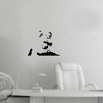 Wandtattoo Schlafzimmer Frieden Vernunft Freiheit Daila Lama Nolte Rauch Komplett Weiß Lampe Sprüche Regal Massivholz Bad Mit Lattenrost Und Matratze Schlafzimmer Wandtattoo Schlafzimmer