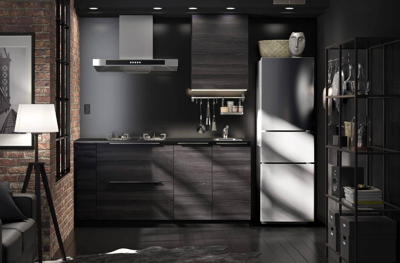 Full Size of Günstige Komplettküche Miele Komplettküche Einbauküche Ohne Kühlschrank Kaufen Komplettküche Mit Elektrogeräten Küche Einbauküche Ohne Kühlschrank