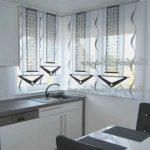 Gardinen Für Küche Küche Gardinen Für Neubauwohnung Gardinen Für Küche Einzigartig Landhaus Vorhang Küche