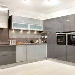 Grifflose Küche Nobilia Grifflose Küche Hochglanz Grifflose Küche Glasfront Grifflose Küche Teurer Als Mit Griffen Küche Grifflose Küche