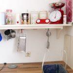 Müllschrank Küche Küche Müllschrank Küche Shabby Chic Kchen Ideen Zum Einrichten Und Dekorieren Seite 9 Alno Ikea Miniküche Arbeitstisch Schreinerküche Treteimer Wandverkleidung