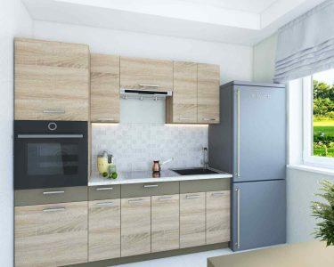 Hochschrank Küche Küche Hochschrank Küche 50 Cm Breit Hochschrank Küche Holz Apotheker Hochschrank Küche Hochschrank Küche Hochglanz Weiß