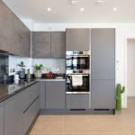 Küche Blende Grau Sockelblende Küche Demontieren Küche Blende Geschirrspüler Entfernen Küche Mit Blende Küche Küche Blende