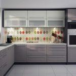 Küche L Form Küche Küche L Form Küche L Form Ebay Kleinanzeigen Küche L Form Grundriss Ikea Küche L Form