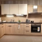 Küche L Form Modern Küche L Form Schwarz Küche L Form Grundriss Küche L Form Kaufen Küche Küche L Form