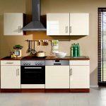Küche Mit E Geräten 0 Finanzierung Küche Mit E Geräten Günstig Günstige Singleküche Mit E Geräten Küche Mit E Geräten Ikea Küche Singleküche Mit E Geräten