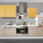 Küche Mit E Geräten Und Spülmaschine Singleküchen Mit E Geräten Gebraucht Küchenzeile Mit E Geräten 270 Cm Küche Mit E Geräten Und Montage Küche Singleküche Mit E Geräten