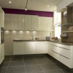 Küche U Form Küche Küche U Form Weiß Hochglanz Küche U Form Gebraucht Kleine Küche U Form Mit Fenster Küche U Form Landhaus