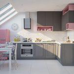 Küche Rosa Küche Kidkraft Retro Küche Rosa Kidkraft Küche Rosa Teppich Küche Rosa Mülleimer Küche Rosa
