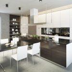 Kitchen Contemporary Style Küche Küche Finanzieren