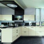 Küche U Form Küche Kleine Küche U Form Küche U Form Abstand Schmale Küche U Form Küche U Form Modern Theke