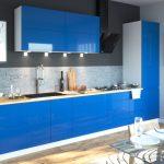 Komplettküche Roller Komplettküche Miele Komplettküche Günstige Komplettküche Küche Komplettküche