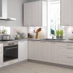 Küche L-form Küche Landhaus Küche L Form Küche L Form Mit Kochinsel Küche L Form Ohne Geräte Respekta Küche L Form
