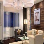 Deckenlampen Wohnzimmer Modern Wohnzimmer Moderne Deckenlampen Wohnzimmer Deckenleuchten Wohnzimmer Modern Led Wohnzimmer Lampen Modern Günstig Wohnzimmerlampen Modern Led