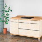 Modulküche Küche Modulküche Modulküche Mit Elektrogeräten Bloc Modulküche Gebraucht Modulküche Massivholz