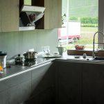 Küche Ohne Geräte Küche Nischenverkleidung Küche Nolte Küche Nolte Preisliste Küche Nolte Online Kaufen Küche Nolte Erfahrung