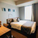 Japanisches Bett Bett Japanisches Bett Hotel Akihabara Washington Japan Tokio Bookingcom Rundes Roba Billerbeck Betten Kingsize Amerikanisches Bette Duschwanne Metall Selber