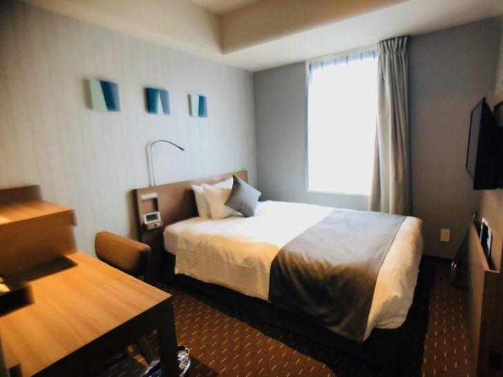 Medium Size of Japanisches Bett Hotel Akihabara Washington Japan Tokio Bookingcom Rundes Roba Billerbeck Betten Kingsize Amerikanisches Bette Duschwanne Metall Selber Bett Japanisches Bett
