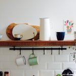 Holzregal Küche Küche Regal Küche Mit Türen Regal Tisch Küche Glasregal Küche Küche Regal Für Arbeitsplatte