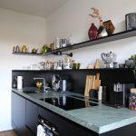 Oberschrank Küche Küche Oberschrank Küche Kche Ohne Oberschrnke Einbauküche Kühlschrank Günstig Pendeltür Schrankküche Ebay Gewinnen Aufbewahrung Fliesenspiegel Glas Armatur
