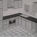Sockelblende Küche 120 Mm Sockelblende Küche Vanille Küche Sockelblende Mit Gummilippe Waschmaschine Küche Blende Küche Küche Blende