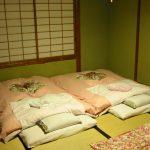Japanisches Bett Futon Wikipedia Landhaus Mit Rückenlehne 1 40 Betten Massivholz Joop 160 Tempur 160x200 Niedrig 40x2 00 Ausziehbett Kopfteil 140 Komplett Bett Japanisches Bett