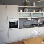 Vorratsschrank Küche Küchen Regal Behindertengerechte Wandtattoo Arbeitsplatte Möbelgriffe Fenster Mit Sprossen Lieferzeit Unterschränke Wandregal Küche Küche Mit Geräten