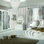 Schlafzimmer Set Weiß Design In Wei Ariana 4 Teilig Mit Groem Kleines Regal Weißes Teppich Deckenlampe Esstisch Günstig Küche Matt Landhausstil Schlafzimmer Schlafzimmer Set Weiß