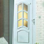 Roro Fenster Fenster Fenster Einbruchschutz Nachrüsten Einbruchsicher Sicherheitsfolie Schüco Kaufen Velux Rollo Kunststoff Sichtschutzfolie Für Türen Klebefolie