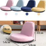 Tatami Bett Vier Farben Optional Fs Lazy Chair Kinderzimmer Mini Klapp Breckle Betten 200x200 Wickelbrett Für Konfigurieren Französische Mit Schubladen Bett Tatami Bett