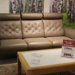 Second Hand Stressless Sofa For Sale Ekornes Used Stella Furniture Nz Leather Ebay Kleinanzeigen Canada Manhattan Mbel Eilers Apen Garnitur 3 Teilig Delife Sofa Stressless Sofa
