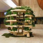 Vertikal Garten Garten Vertical Garden Construction Details Pdf Indoor Diy Gardening Ideas Systems Definition Feuerstellen Im Garten Klapptisch Vertikal Feuerschale Heizstrahler