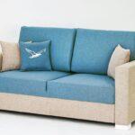 Sofa Blau Sofa Sofa Blau Aktiv Moebelde Hotelmbel Landhausstil Hotel Couch Serie Barock Alternatives Gelb Mit Abnehmbaren Bezug Boxen Dreisitzer Chesterfield Gebraucht