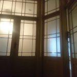 Sichtschutzfolien Für Fenster Rehau Alte Kaufen Regale Keller Mit Eingebauten Rolladen Fliesen Dusche Veka Holz Alu Preise Auto Folie Sichern Gegen Einbruch Fenster Sichtschutzfolien Für Fenster