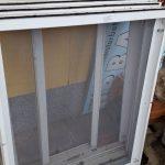 Abus Fenster Einbruchsicher Nachrüsten Standardmaße Sicherheitsbeschläge Rolladen Nachträglich Einbauen Sicherheitsfolie Schüco Online Rc 2 Felux Fenster Insektenschutzrollo Fenster