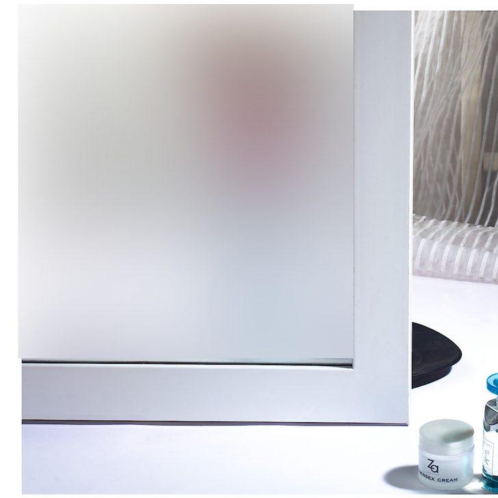 Medium Size of Fenster Sichtschutzfolie Badfenster Obi Sichtschutzfolien Aussen Einseitig Durchsichtig Bauhaus Fensterfolie Bad Innen Anbringen Schweiz Sicherheitsfolie Test Fenster Fenster Sichtschutzfolie