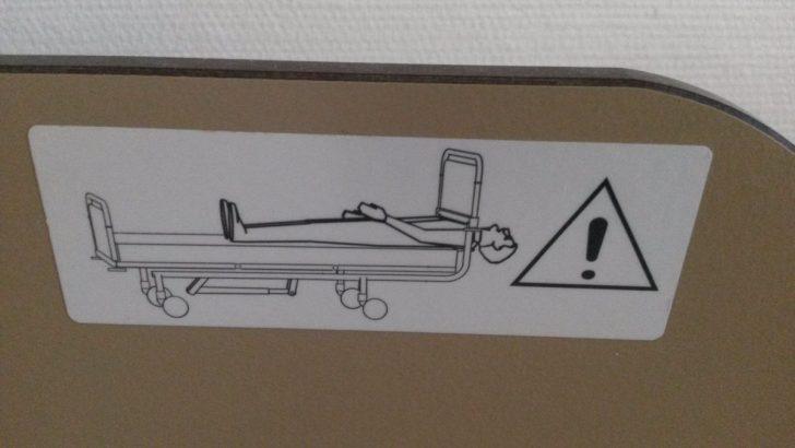 Medium Size of Krankenhausbett Hashtag On Betten Berlin Bett Günstig Weißes Rauch 140x200 Cars Für übergewichtige Kaufen 120 Cm Breit Matratze Massiv Weisses Ausgefallene Bett Krankenhaus Bett