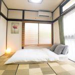 Japanische Betten Toki Villa Tokyo Ikebukuro Japan Tokio Bookingcom Ausgefallene Günstige Rauch 140x200 Aus Holz Musterring Für übergewichtige Ikea 160x200 Bett Japanische Betten